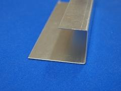 Fensys Hand Rail Reinforcement Steel